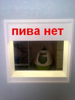 аквариум в нише. - фото0419.jpg