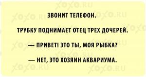 ЮмАр - IMG_1622.JPG