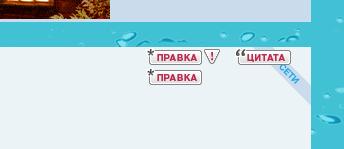 C-c-combo - к-к-комбо..png