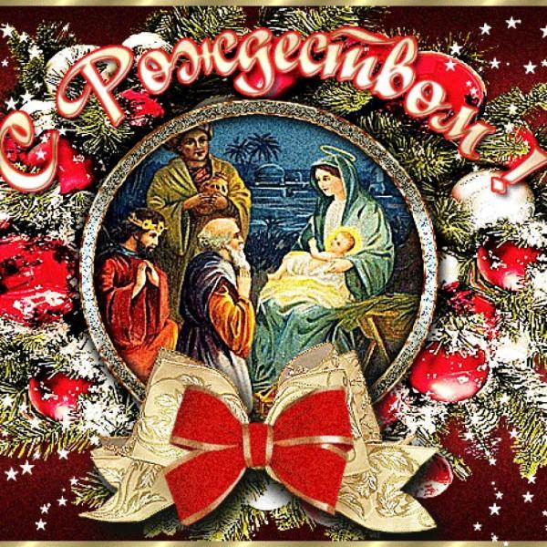С Рождеством! - cd49ff103297d2o253a00cc84a75bbdl.jpg