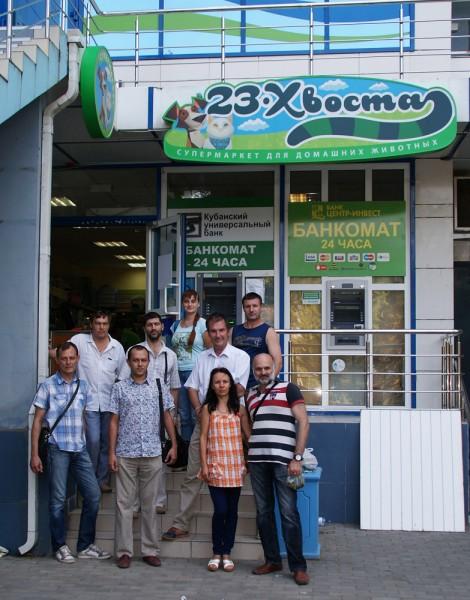 Краснодар, Супермаркет 23 ХВОСТА - 1.JPG