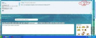 Обновление версии форума - Гость.JPG