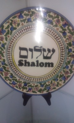 Шалом Израиль - IMG-20170921-WA0004.jpeg