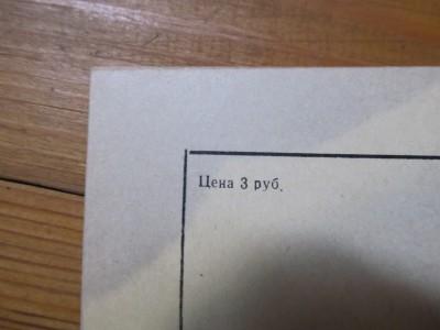 У кого какие книги есть дома в наличии - IMG_3304.JPG