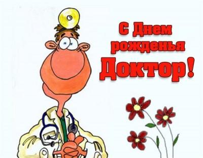Поздравляем - Антона Гречишникова! - 81bd9702ccfc1.jpg