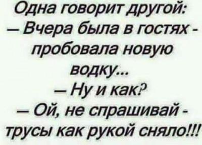 ЮмАр - FB_IMG_1520798527712.jpg