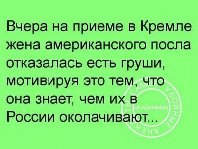 ЮмАр - FB_IMG_1521031198031.jpg
