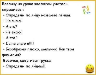 ЮмАр - FB_IMG_1519746856279.jpg