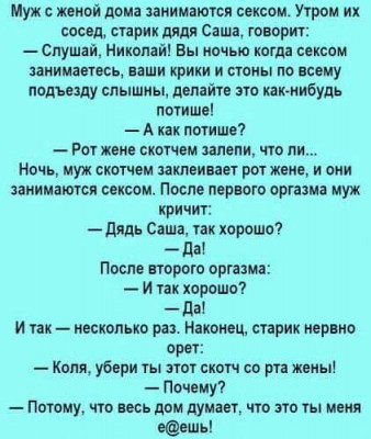 ЮмАр - FB_IMG_1518729910984.jpg