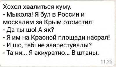 ЮмАр - FB_IMG_1516984144209.jpg