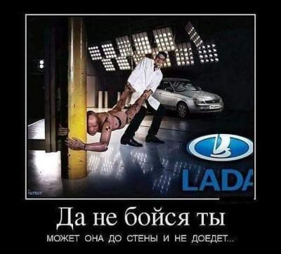 ЮмАр - FB_IMG_1512252076267.jpg