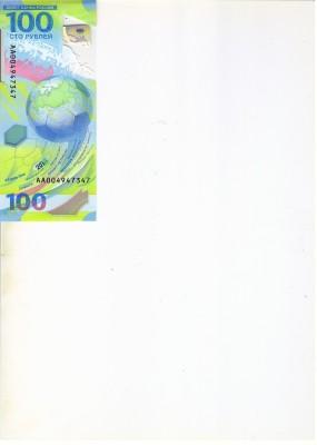 ЧМ мира по футболу 2018 - Scan-180609-0002.jpg