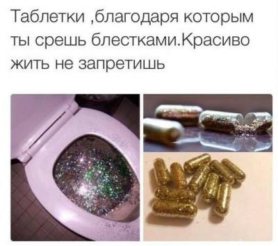 НГ 2018/19 в Аква Кубань - 46516265_2424451911115211_3806885812323221504_n.jpg