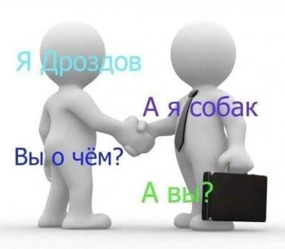 ЮмАр - 61211205_453775372051961_740499486211571712_n.jpg
