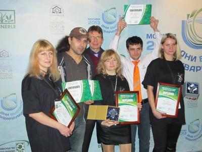 Всероссийские аквариумные конкурсы 2013 года. - победители нано финала.jpg