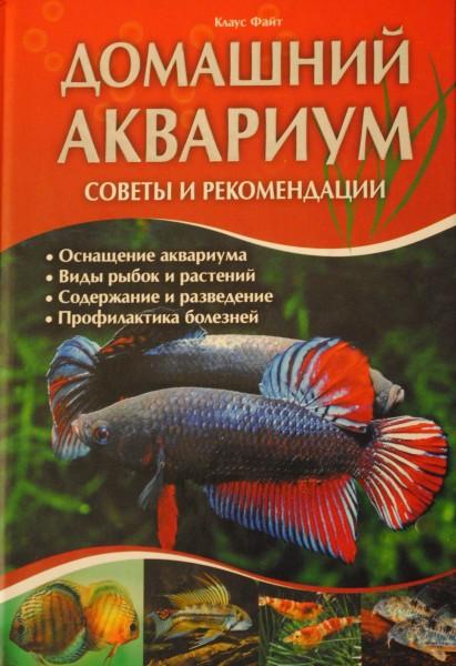 Купил сегодня книгу - DSC_0108.JPG